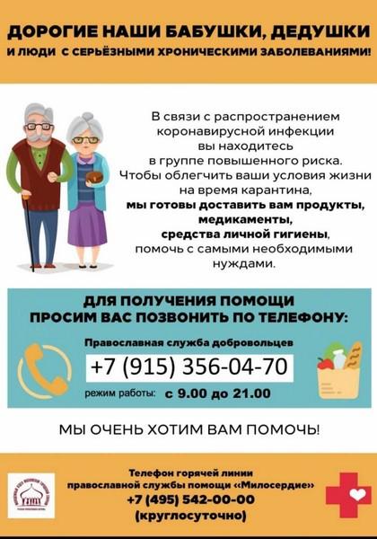 IMG-20200330-WA0009