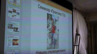 Пожарные учения в храме Александра Невского при МГИМО