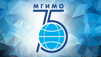 Епископ Фома зачитал патриаршее поздравление по случаю 75-летия университета МГИМО