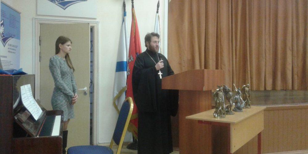 Состоялась Конференция «Моя помощь ближнему»