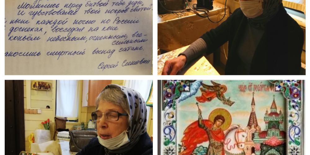 В «Поэтическом клубе» храма Смоленской иконы Божией Матери читали стихи о Небесном покровителе Москвы