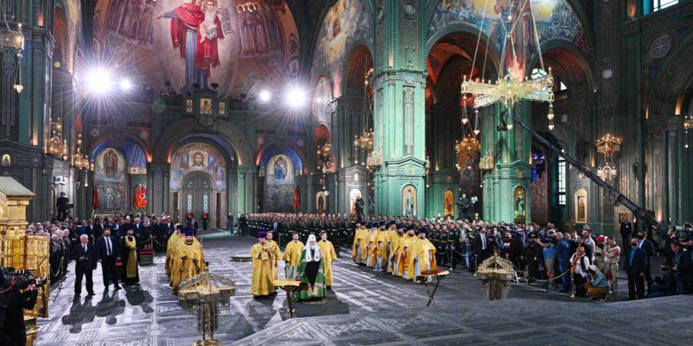 Святейший Патриарх Кирилл освятил главный храм Вооруженных сил Российской Федерации