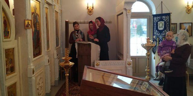 В праздник свт. мчц. Татианы состоялась конференция Молодежного отдела Московской городской епархии