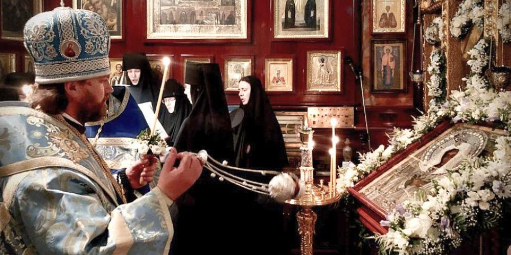 Епископ Фома совершил богослужения в домовом храме патриаршей резиденции в Чистом переулке