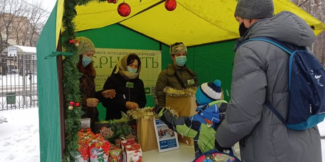 В Западном викариатстве стартовала благотворительная акция «Подарок на Рождество детям сиротам в регионах России»