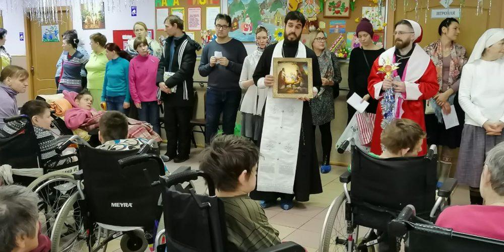 Прихожане храма священномученика Ермогена в Крылатском поздравили воспитанников ПНИ №20 с Рождеством Христовым