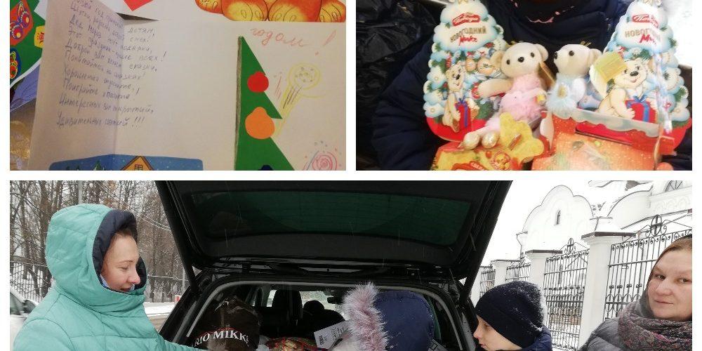 Прихожане храма Смоленской иконы Божией Матери передали новогодние подарки в Коломенский детский дом-интернат