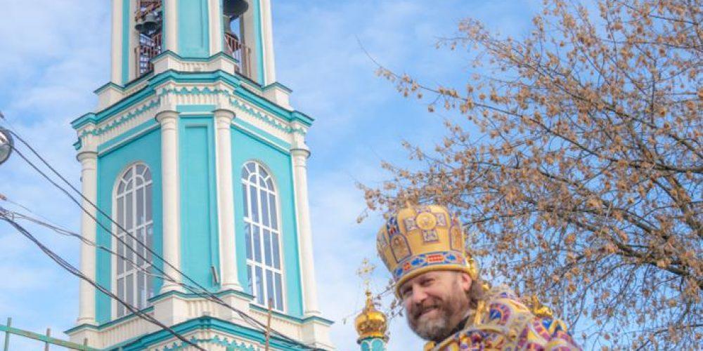 Поздравления епископу Павлово-Посадскому Фоме по случаю дня рождения от клириков и прихожан храмов Западного викариатства