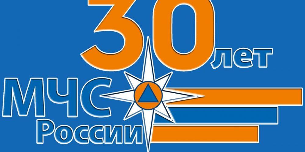 Поздравление епископа Павлово-Посадского Фомы по случаю 30-летия со дня создания Министерства по чрезвычайным ситуациям