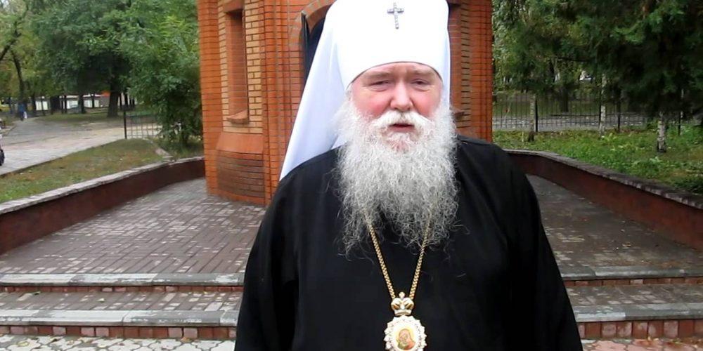 Запрещенный в священнослужении на 5 лет заштатный клирик Московской епархии иеромонах Амвросий (Тимрот) вербует в свои ряды верующих