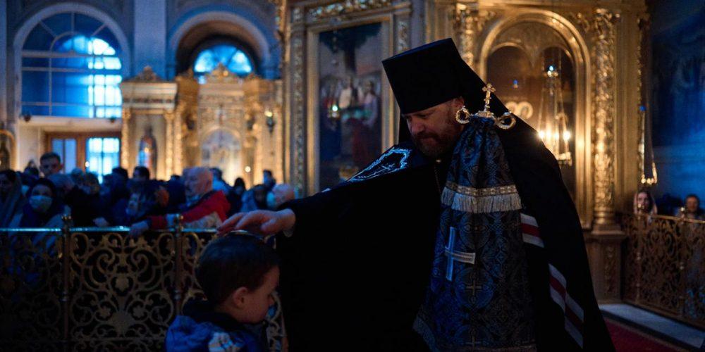Епископ Павлово-Посадский Фома совершил чин прощения в Богоявленском соборе