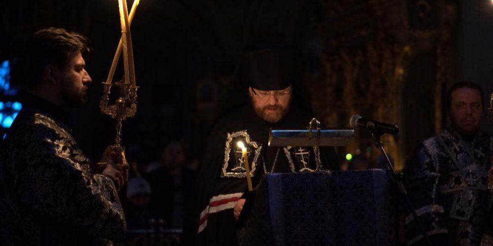 Епископ Павлово-Посадский Фома совершил Великое повечерие в Богоявленском  соборе