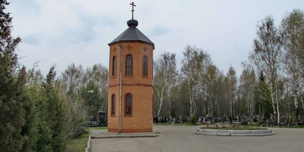Владимирской иконы Божией Матери на Хованском кладбище