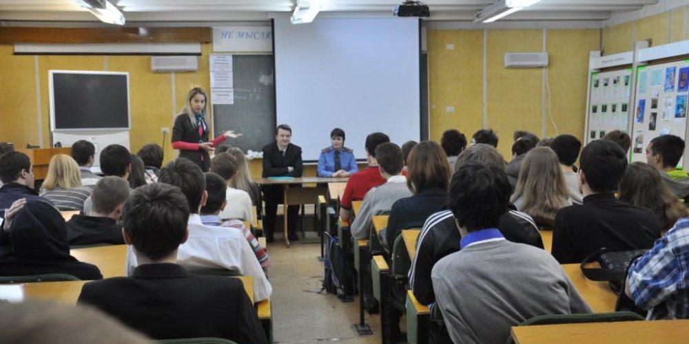 Встреча со студентами колледжа геодезии и картографии