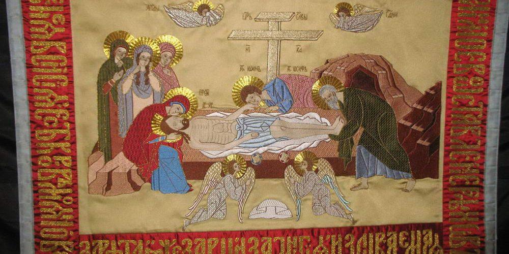 Мастерицы храма прав. Иоанна Русского вышили покровцы к Рождеству Христову