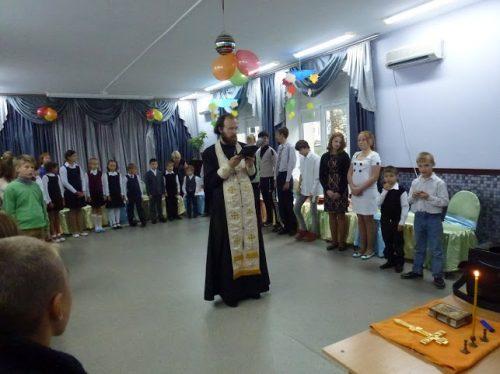 5 сентября 2013 года в Социально-реабилитационном центре «Солнцево» был отслужен молебен на начало учебного года