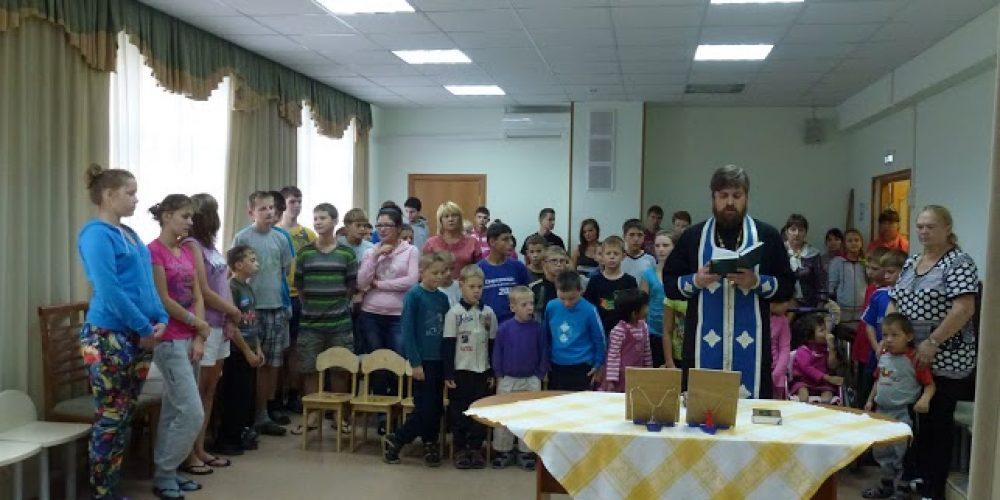 12 сентября 2013 года в Детском доме №2 был отслужен молебен на начало учебного года