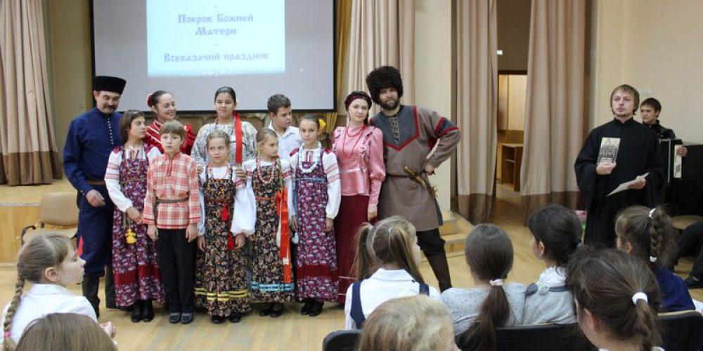 Покровская встреча с казаками в рамках церковно-государственной и образовательной Программы по военно-патриотическому и духовно-нравственному воспитанию молодежи