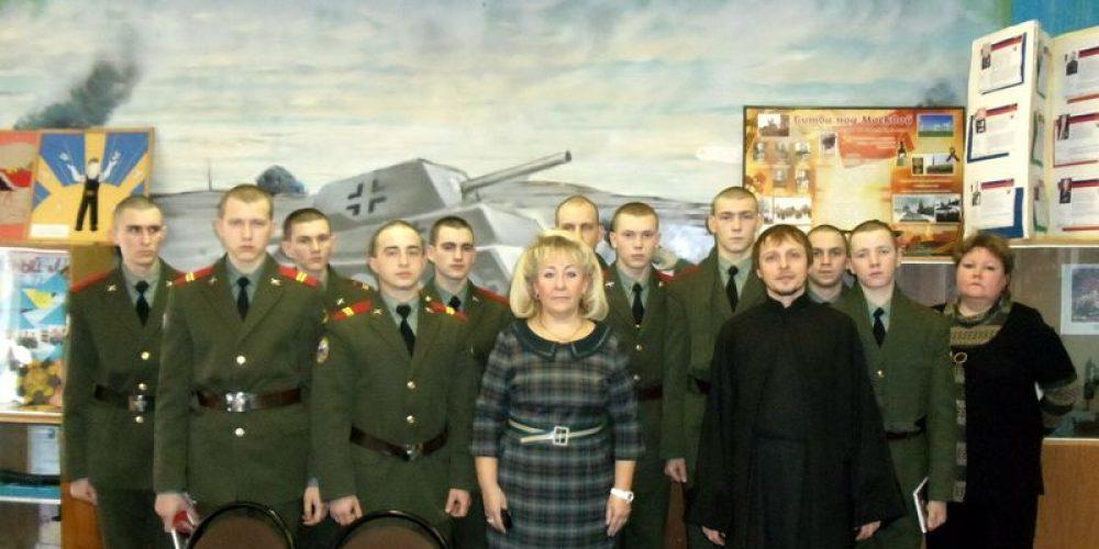 Прошло мероприятие, посвященное 72-й годовщине успешного контрнаступления советских войск под Москвой в декабре 1941 – январе 1942 гг.