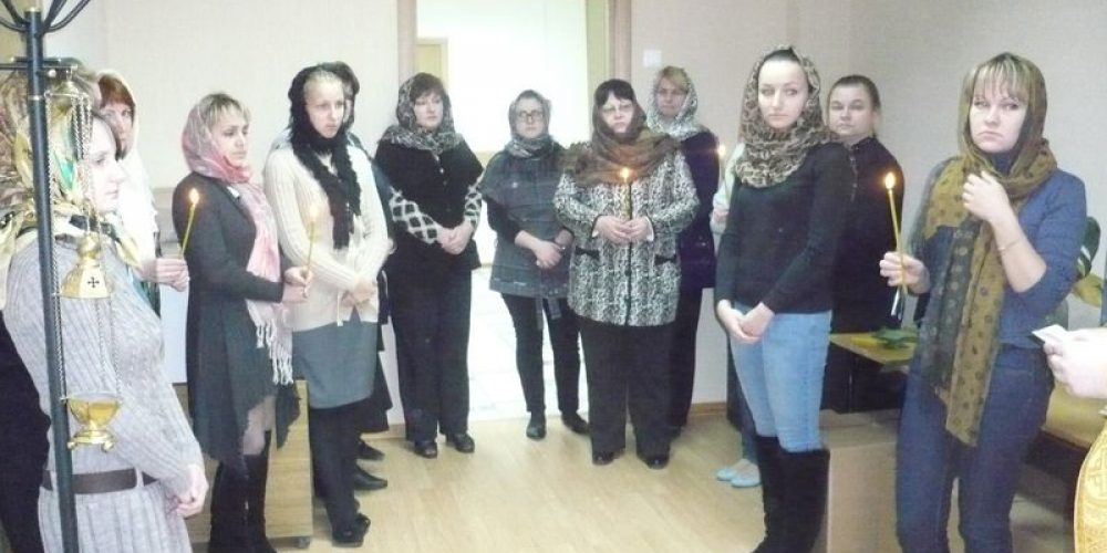 Освящение Управления социальной защиты населения района Солнцево