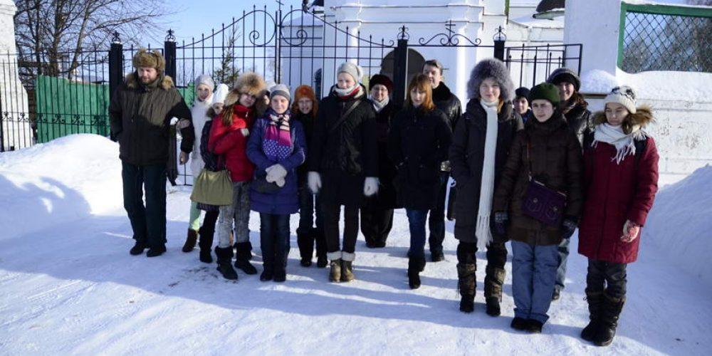 Путешествие подросткового клуба «Парус» при храме прав. Иоанна Русского