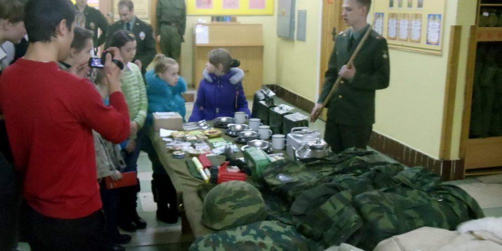 В актовом зале войсковой части № 63791 состоялось очередное мероприятие, посвященное Дню Защитника Отечества