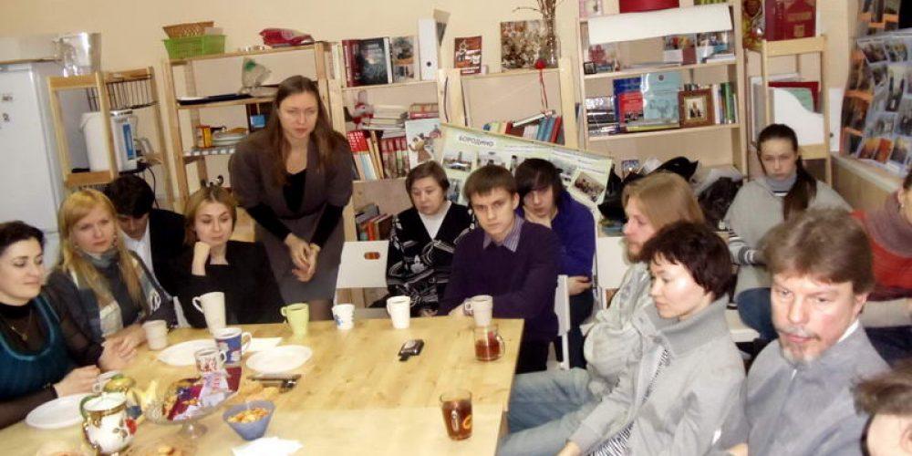 2 марта аудитория молодежного клуба «Неофит» еле вместила всех желающих