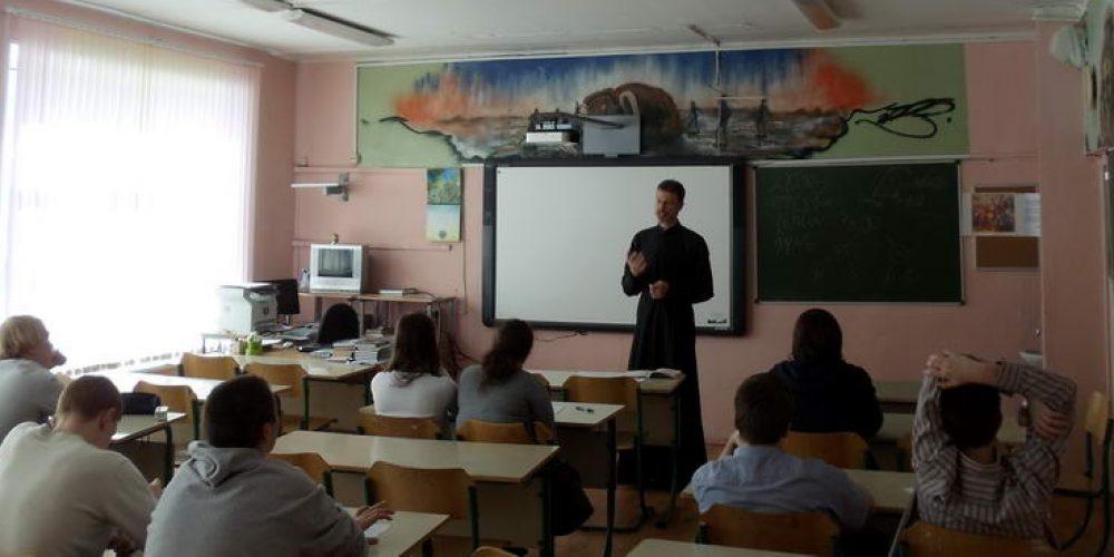 Основы безопасности молодежной духовно-нравственной среды