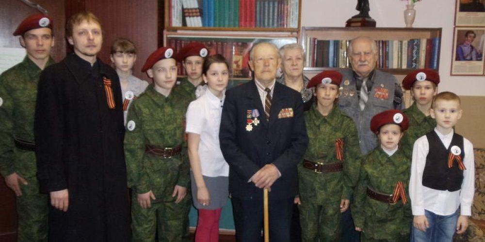 Клуб «Архистратиг» и воспитанники Воскресной школы провели Акцию «Ветеран Победы»
