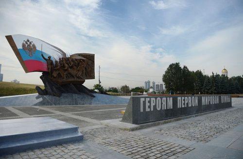 Церемония открытия на Поклонной горе памятника героям Первой мировой войны