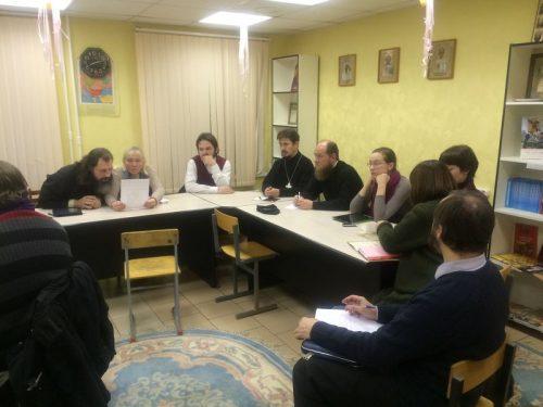 Итоговое заседание миссионеров-катехизаторов Западного Викариатсва города Москвы