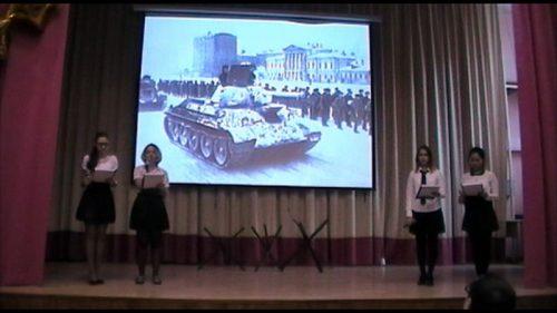 73-й годовщине успешного контрнаступления советских войск под Москвой