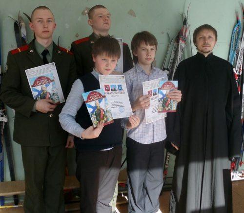 Памяти святого адмирала Феодора Ушакова