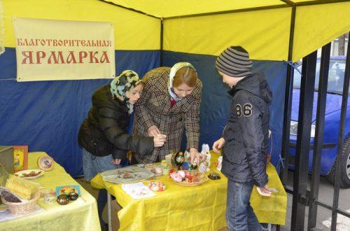 Благотворительная ярмарка «Верба» в храме прав. Иоанна Русского