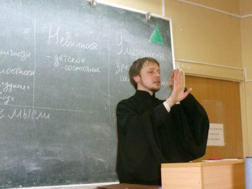 Встречи со старшеклассниками по основам духовной безопасности