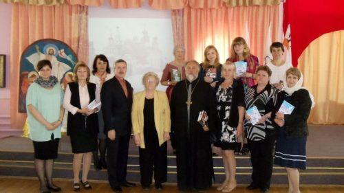 Пасхальная встреча с директорами и учителями школ района Тропарево-Никулино.