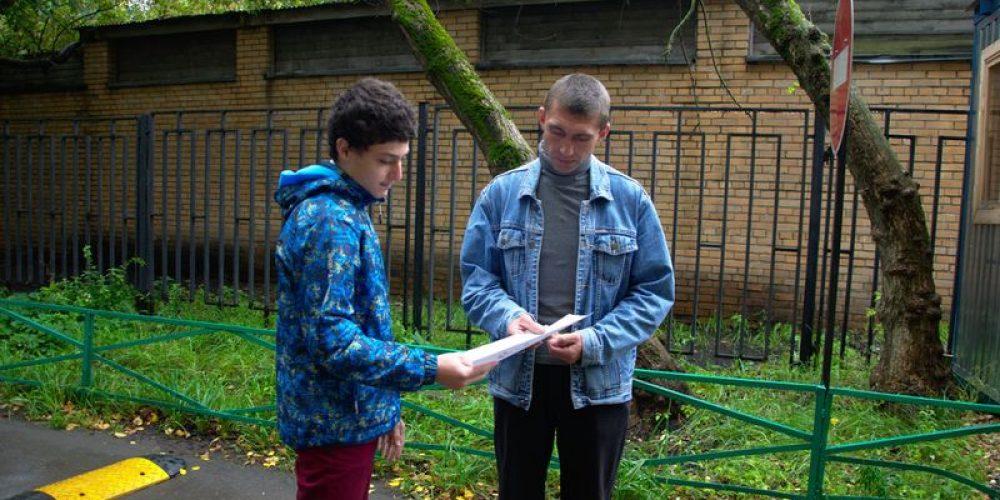 Молодые люди из храма прп. Серафима Саровского в Кунцеве провели акцию в день трезвости