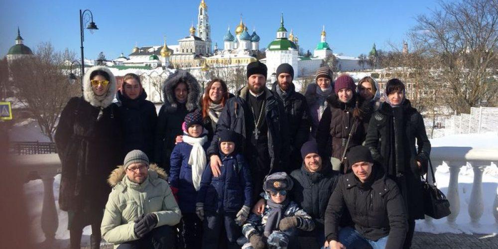 Паломничество молодежи в Троице-Сергиеву Лавру