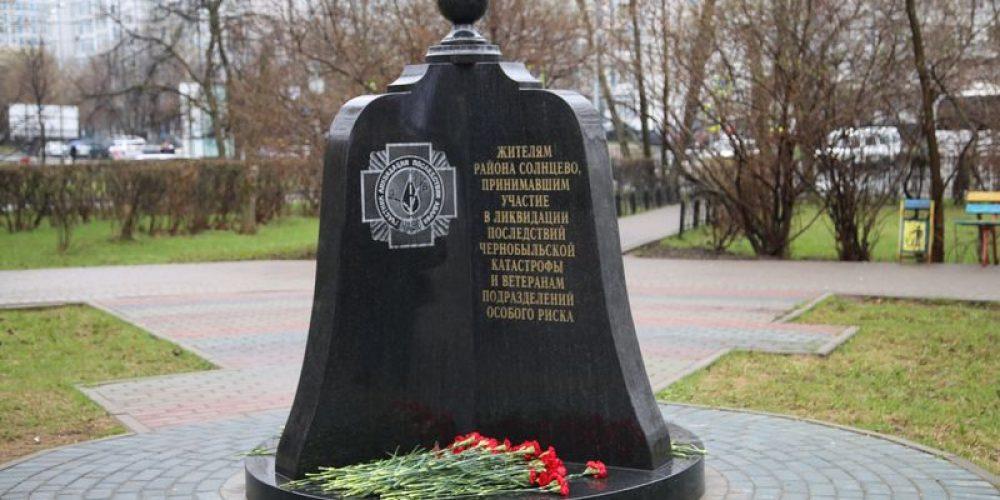 26 апреля в международный день памяти погибших в радиационных авариях и катастрофах в Ново-Переделкино была совершена панихида