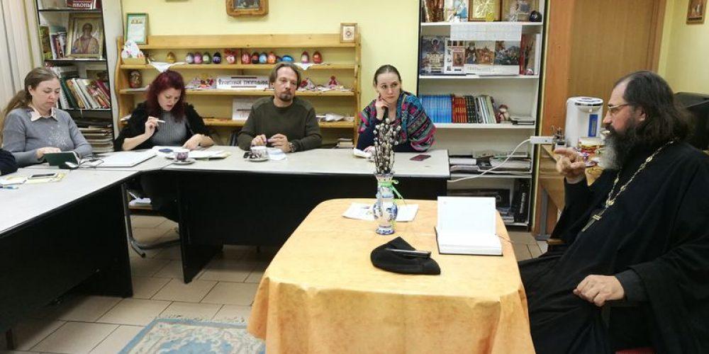 Собрание директоров Воскресных школ Западного викариатства