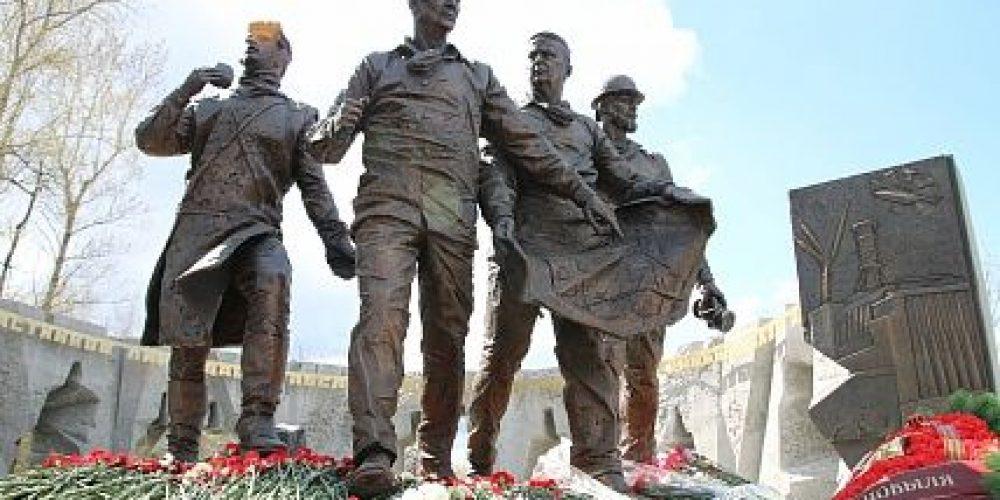 Мемориальная акция  памяти героям – чернобыльцам