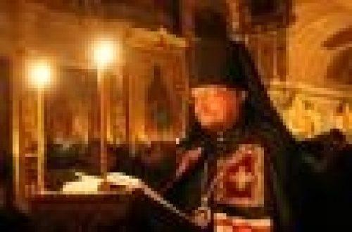 В понедельник 1-ой седмицы Великого поста епископ Бронницкий Игнатий совершил чтение Великого канона прп. Андрея Критского. (Фотографии богослужения)
