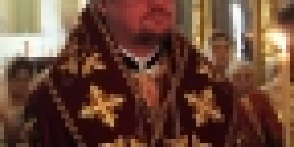 В канун праздника св. пророка Илии епископ Бронницкий Игнатий совершил Всенощное бдение в храме Рождества Иоанна Предтечи на Пресне