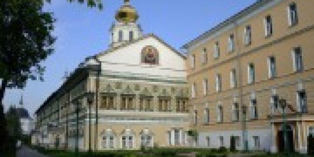 Выездное заседание Комитета по делам общественных объединений и религиозных организаций состоится в МПДА
