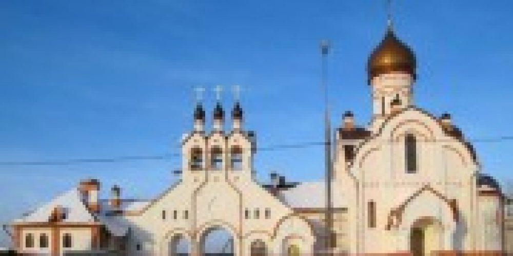 В храме св. вмч. Пантелеимона в Бутово состоится архиерейское богослужение