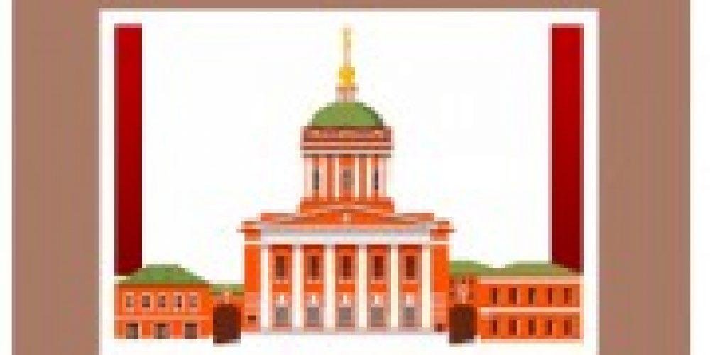 Российский православный университет приглашает к сотрудничеству научные центры