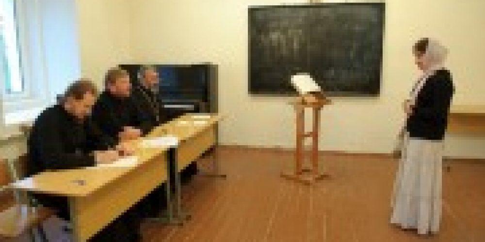 В Регентской школе при МДА проходят вступительные экзамены