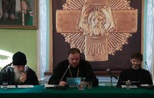 В Московской духовной академии прошла конференция «Лавра Преподобного Сергия и традиция духовного образования Русской Православной Церкви»