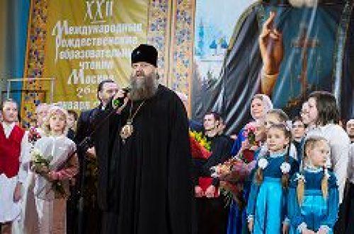 В Москве завершились XXII Международные Рождественские образовательные чтения