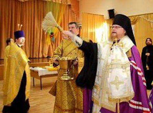 Епископ Подольский Тихон освятил столичную школу № 263